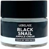 Крем для лица с муцином черной улитки Lebelage Black Snail Ampule Cream