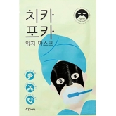 Утренняя тканевая маска для лица A'Pieu Chi Ka Po Ka Tooth Brushing Mask