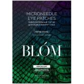Патчи для век с микроиглами и змеиным ядом Blom Syn Ake Microneedle Eyepatches