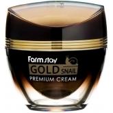 Крем с экстрактом золота и улиточным муцином FarmStay Gold Snail Premium Cream