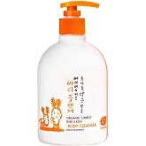 Детский гель для купания с экстрактом моркови Whamisa Organic Carrot Baby and Kids Body Cleanser Natural Fermentation