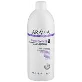 Концентрат для бандажного детокс обёртывания Aravia Organic Detox System