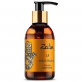 Ароматическое массажное масло с лемонграссом, грейпфрутом и мандарином Zeitun Sun Aromatic Oil
