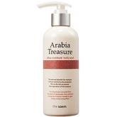 Ультраувлажняющий гель для душа The Saem Arabia Treasure Ultra Moisture Body Wash