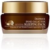 Ночная маска с улиткой Deoproce Snail Galaс-Tox Revital Sleeping Pack