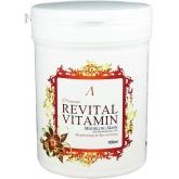 Альгинатная витаминная маска Anskin Revital Vitamin Modeling Mask