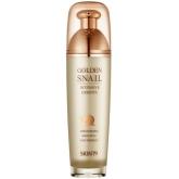 Эссенция с муцином улитки и золотом Skin79 Golden Snail Intensive Essence
