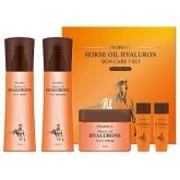 Увлажняющий сет для лица с конским жиром Deoproce Horse Oil Hyalurone Skin Care 3 Set