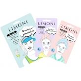 Набор масок Limoni Sheet Mask