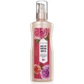 Масло для волос Welcos Around Me Rose Hip Perfume Hair Oil