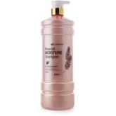 Увлажняющий шампунь с экстрактом цветов акации Lunaris Nourish Moisture Shampoo