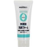 Пенка для чувствительной кожи Kumano Cosmetics Pharmaact Additive Free Zero Facial Foam