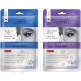 Гелевые патчи для области глаз Estelare Gel Eye Patch