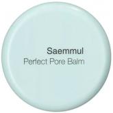 Бальзам для маскировки расширенных пор The Saem Saemmul Perfect Pore Balm