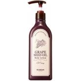Увлажняющий лосьон для тела Skinfood Grape Seed Oil Body Lotion