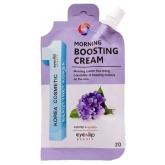Утренний крем-бустер для лица Eyenlip Pocket Pouch Line Morning Boosting Cream