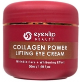 Крем для век с коллагеном и гиалуроновой кислотой Eyenlip Collagen Power Lifting Eye Cream
