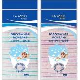 Массажная мочалка-полотенце La Miso Massage Shower Towel