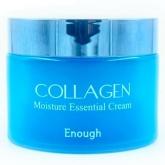 Крем для лица с гидролизованным коллагеном Enough Collagen Moisture Essential Cream