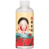Увлажняющая эссенция с экстрактом женьшеня Elizavecca Hwa Yu Hong Red Ginseng Extracts Water Moisture Essence