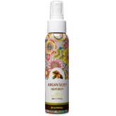 Аргановый мист для волос SeaNtree Argan Silky Hair Mist