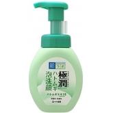 Очищающая пенка для проблемной кожи лица Hada Labo Gokujyun Hatomugi Foaming Face Wash