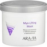 Альгинатная маска с чайным деревом и миоксинолом Aravia Professional Myo-Lifting