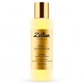 Очищающее масло для снятия макияжа для зрелой кожи Zeitun Saida Royal Cleansing Oil