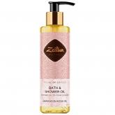 Смягчающее гидрофильное масло для душа с эфирным маслом дамасской розы Zeitun Ritual of Caress Bath And Shower Oil