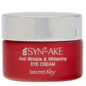 Омолаживающий крем для глаз со змеиным ядом Secret Key Syn-Ake Anti Wrinkle and Whitening Eye Cream