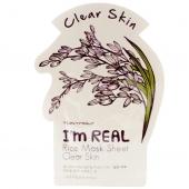 Тканевая маска для лица с рисом Tony Moly I'm Real Rice Mask Sheet