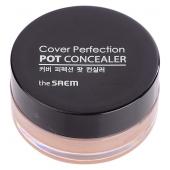 Кремовый корректор для недостатков The Saem Cover Perfection Pot Concealer