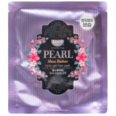 Гидрогелевая маска с маслом ши Koelf Pearl & Shea Butter Hydro Gel Mask Pack
