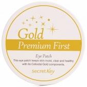 Патчи с экстрактом золота Secret Key Gold Premium First Eye Patch