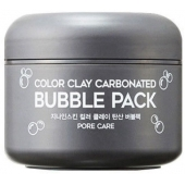 Маска для лица пузырьковая Berrisom G9 Skin Color Clay Carbonated Bubble Pack