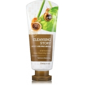 Улиточная пенка для умывания Welcos Cleansing Story Snail Essential Deep Cleansing Foam