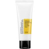Увлажняющая ночная маска с прополисом CosRX Ultimate Moisturizing Honey Overnight Mask