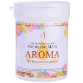 Альгинатная антивозрастная маска Anskin Modeling Aroma Mask container