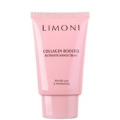 Крем для рук с коллагеном Limoni Collagen Booster Intensive Hand Cream