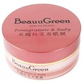 Гидрогелевые патчи с экстрактом граната BeauuGreen Pomegranate And Ruby Hydrogel Eye Patch