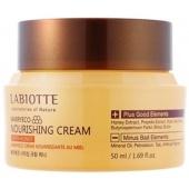Питательный крем с мёдом Labiotte Marryeco Cream Honey