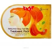 Шапочка-маска для лечения секущихся кончиков волос Avecmoi Pony Tail Silky Treatment Pack