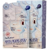 Антивозрастная 3-ступенчатая маска для лица Elizavecca 3-step Anti - Aging EGF Mask Pack