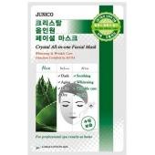 Маска с cоком алоэ Mijin Cosmetics Junico Crystal All-in-one Facial Mask Aloe