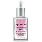 Увлажняющее масло для лица с оливой Ayoume Moisturing And Hydrating Face Oil With Olive