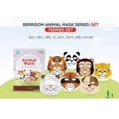 Набор тканевых масок Berrisom Animal Mask Series 7p Set