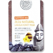 Питательная тканевая маска Welcos Jeju Natural Mask