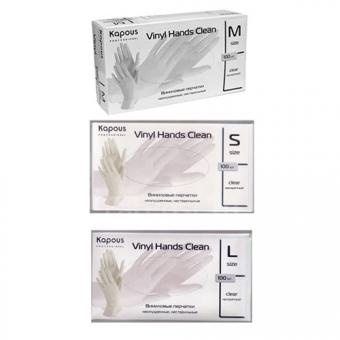 Виниловые перчатки неопудренные нестерильные Kapous Vinyl Hands Clean прозрачные