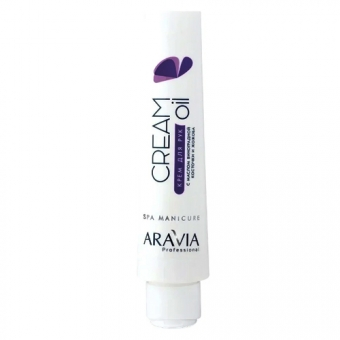 Крем для рук с маслом виноградной косточки и жожоба Aravia Professional Cream Oil