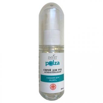 Спрей для рук антибактериальный Invit с провитамином В5 серии «Polza»